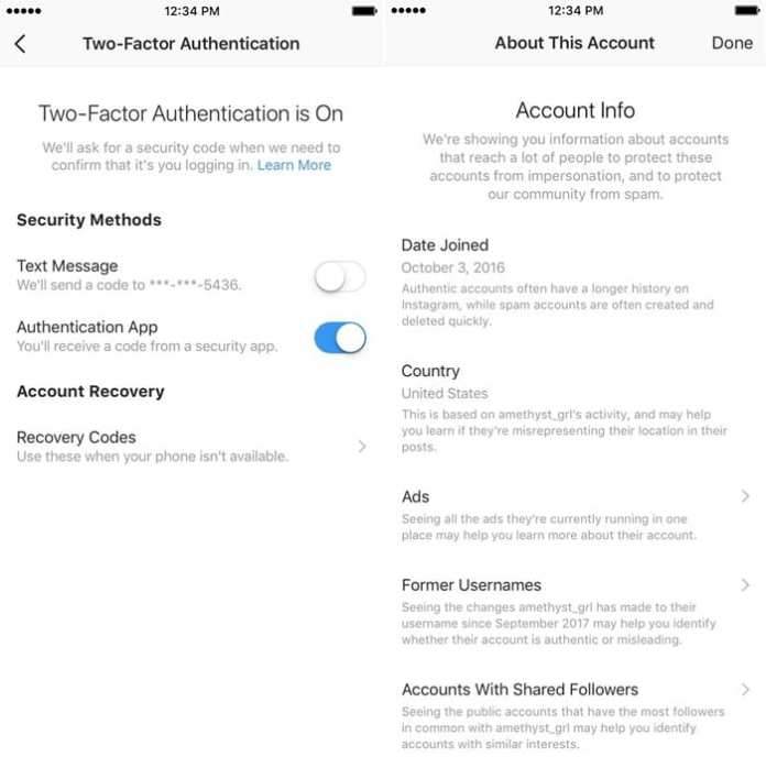 INSTAGRAM: Agora você pode pedir o selo azul Instagram dois Fatores