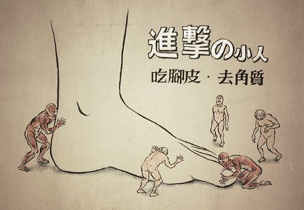 20張「只有內心黑暗的人才懂」的黑暗系復古諷刺插畫,「北鼻愛腦公」害我笑到美丁美當!