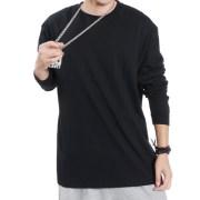 MFERLIER-autumn-2018-men-t-shirts-plus-size-big-6XL-7XL-8XL-Long-sleeve-High-street_picture color
