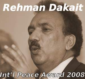 Rehmann dakait wife sexual dysfunction