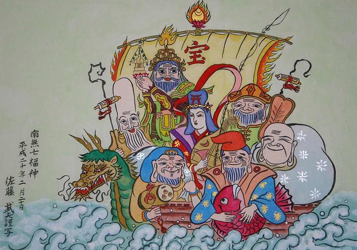 Takarabune -  Das Schatzschiff.