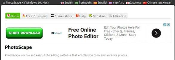 photoscape software edit foto