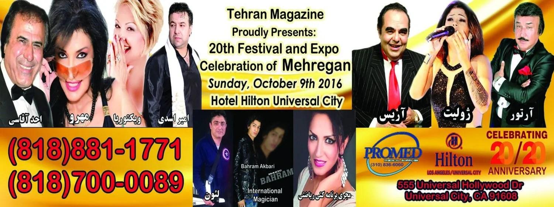 mehregan-expo-banner