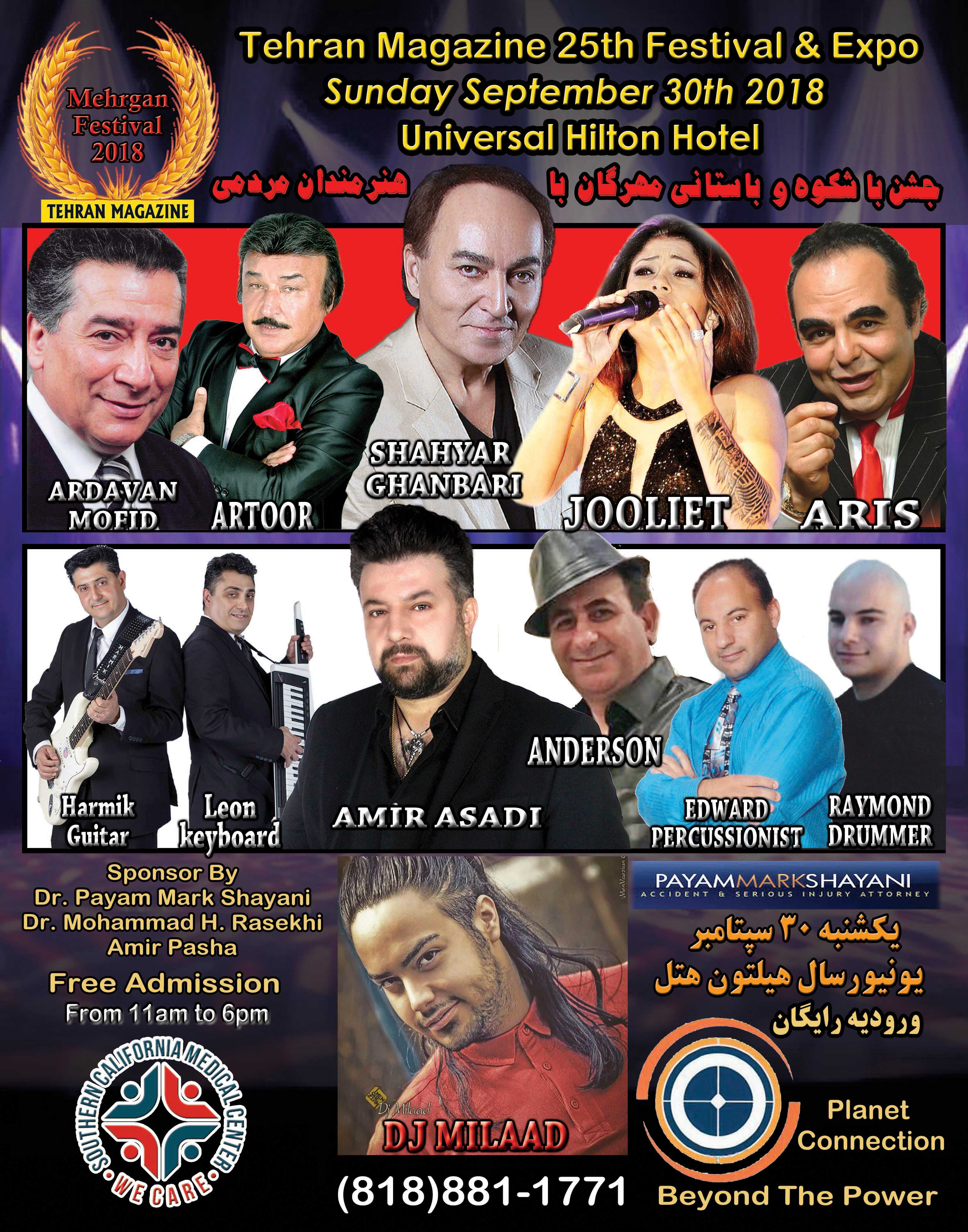 shahbod-noori-tehran-magazine-festival -expo