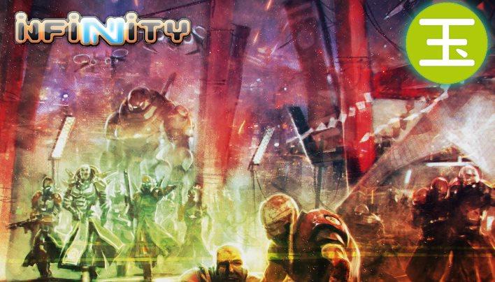 [Bild: Infinity-Yu-Jing-Taktikguide-Teaser-Corv...=708%2C404]