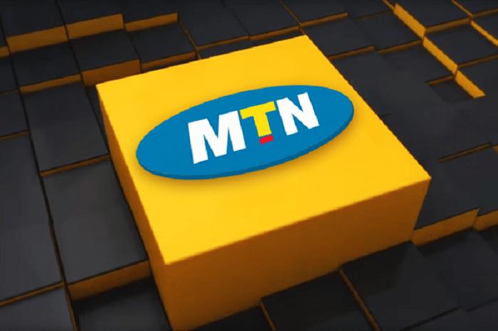 MTN Nigeria SURGES On Data – Tekedia Forum – Tekedia