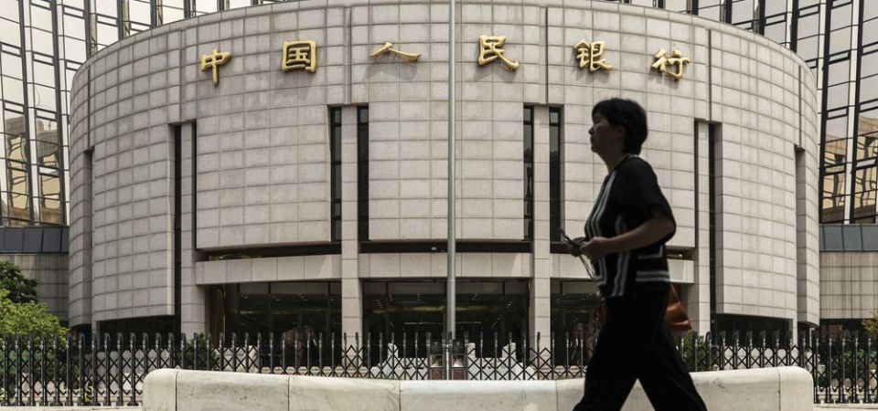 People's Bank of China Unveils A Cryptocurrency; Facebook Libra Gets A Challenger