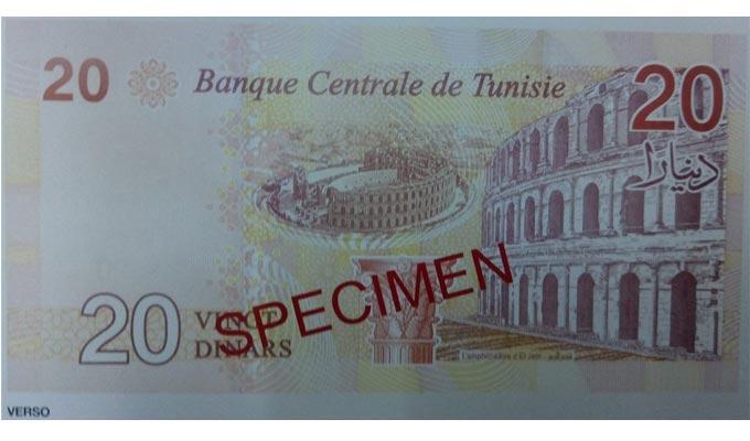 tunezja_20_rewers