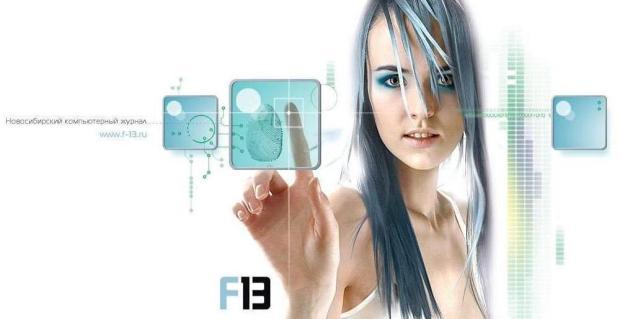 fack-touch-screen1