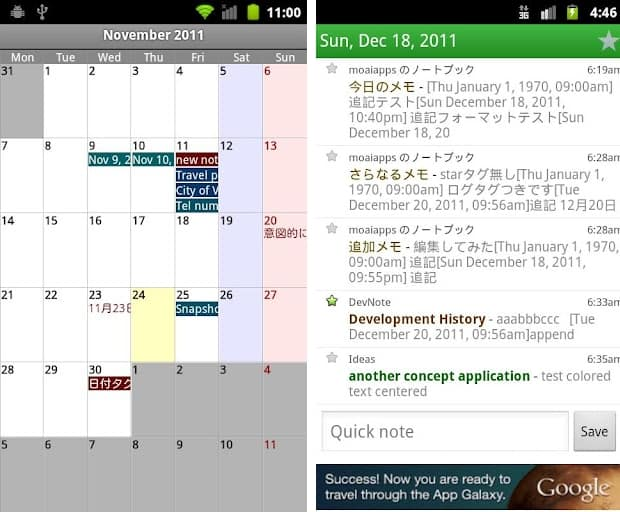 evencalendar_android