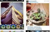 instagram_itunes