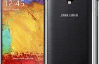 Samsung-Galaxy-Note-3-Neo-Duos-GPS