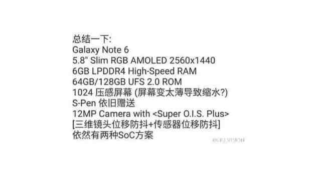 Especificações do Galaxy Note 6