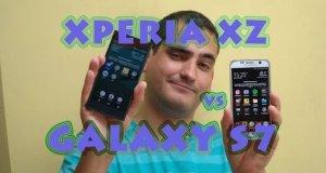 Galaxy S7 vs Xperia XZ