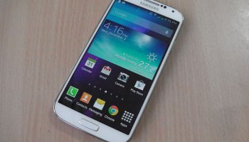 Samsung Galaxy S5 to come with metal body