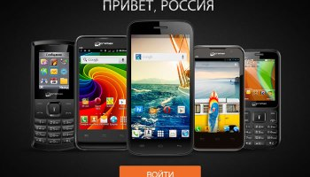 Micromax enters Russian market with Canvas and Bolt Phones
