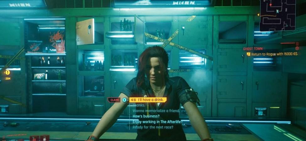 Cyberpunk 2077 Ghost Town Görevi Nasıl Yapılır ?
