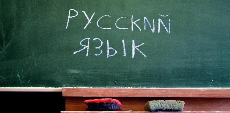 2021'de Rusca Öğrenmek İçin En İyi Siteler Nelerdir ?