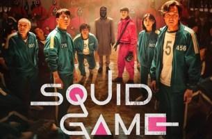 Squid Game Kaç Bölüm