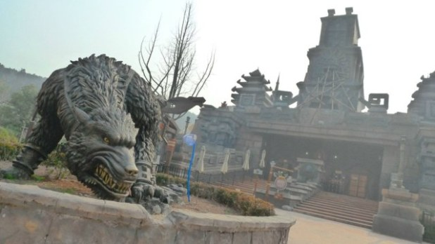 chinese-wow-park-01