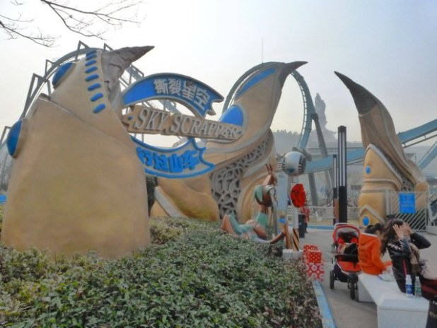 chinese-wow-park-20