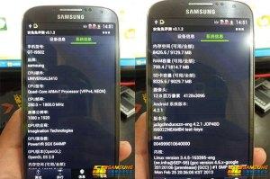 Posible aspecto Samsung Galaxy S4 - 1