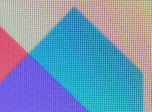 Pantalla RGB del LG G4