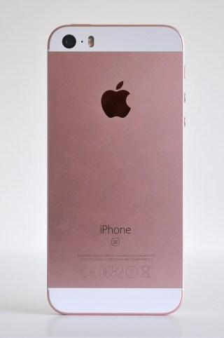 iPhone SE - 8