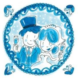 Tekst felicitatie bruidspaar