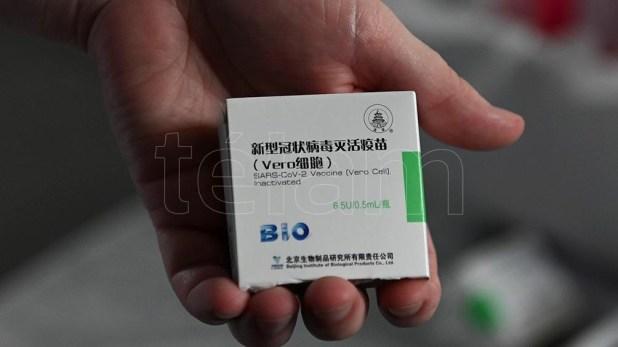La Sinopharm, producida por el laboratorio estatal chino del mismo nombre, tiene una eficacia de 79,34%.