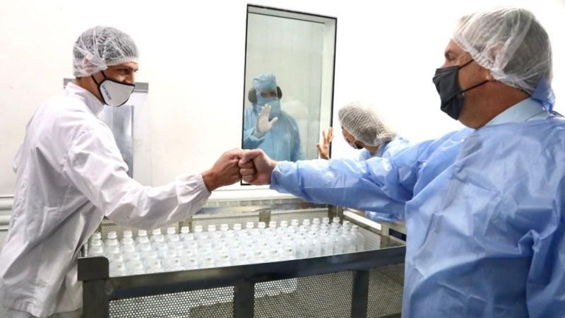 """Fernández sostuvo que cumplió con su """"compromiso electoral de que los jubilados dejen de pagar medicamentos"""". Foto archivo."""