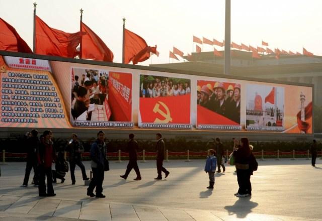 Este año se celebrarará el centenario de la fundación del Partido Comunista de China (PCCh), el 21 de julio de 1921.