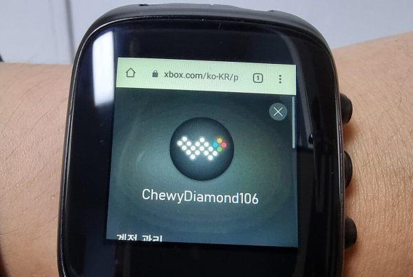jugar-xbox-desde-un-smartwatch