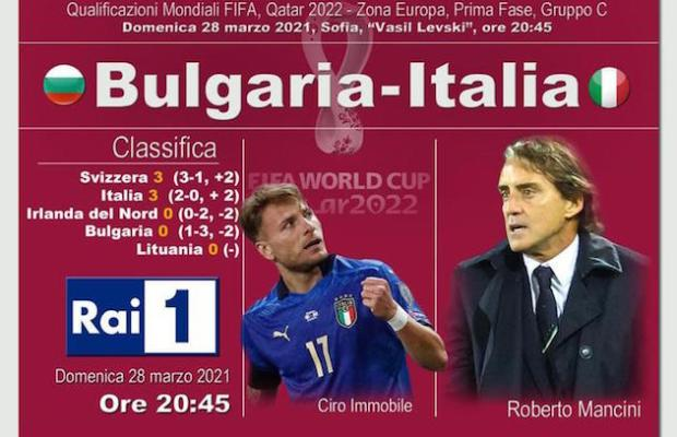 Bulgaria-Italia Rai Uno