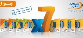 Maroc Telecom – RECHARGES JAWAL X7 X10