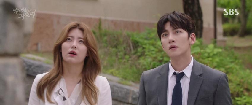 Se sei luno cinese dating spettacolo SBS