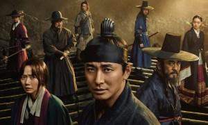 drama coreani Kingdom 2