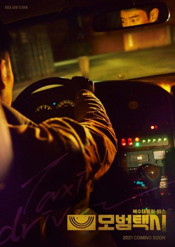 Taxi Driver drama