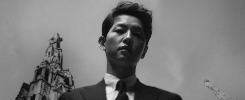Drama coreano 2021