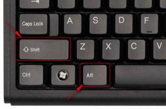 Как на клавиатуре переключить язык. Как поменять язык на ...