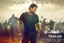 Photo of Saaho Trailer: Telugu | Prabhas | Shraddha Kapoor | Sujeeth | UV Creations
