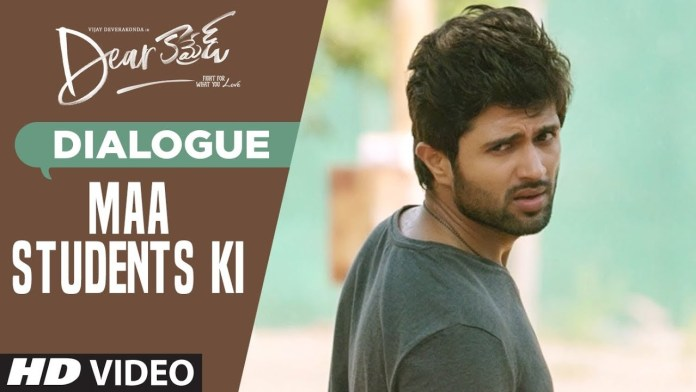 Maa Students Ki Dialogue Download, Dear Comrade Dialogues