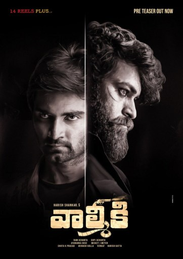 Valmiki Video Songs Download
