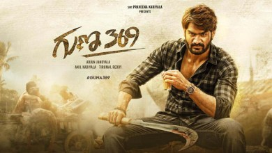 Photo of Guna 369 Video Songs Download