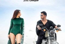 Photo of Action Video Songs Download – Vishal Action video songs Download