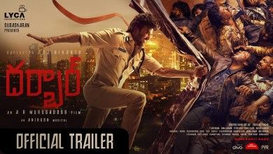 Photo of Darbar Telugu Official Trailer | Rajinikanth | A.R.Murugadoss