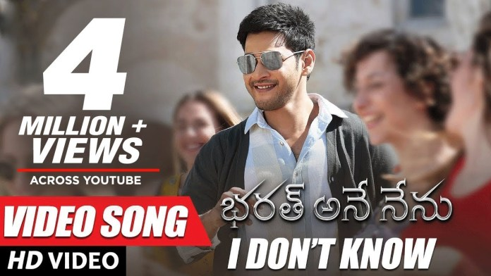 I Don't Know Video Song download