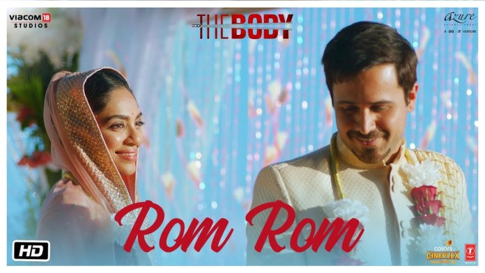 Rom Rom Video Song Download