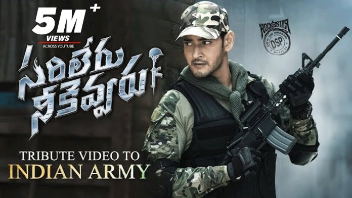 03 - Sarileru Neekevvaru Tribute video song Download