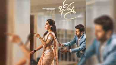 Photo of 2020 Bheeshma Video Songs Download – Bheeshma Mp4 video Songs Download